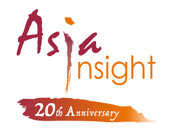 asia-insight-20th-anniversary