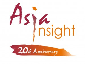 asiainsight-20th-anniversary-2