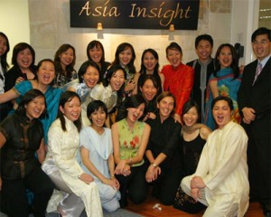 asia-insight-join