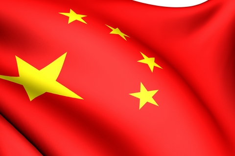 china-insights-flag